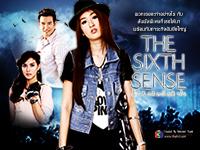 The Sixth Sense สื่อรักสัมผัสหัวใจ 03