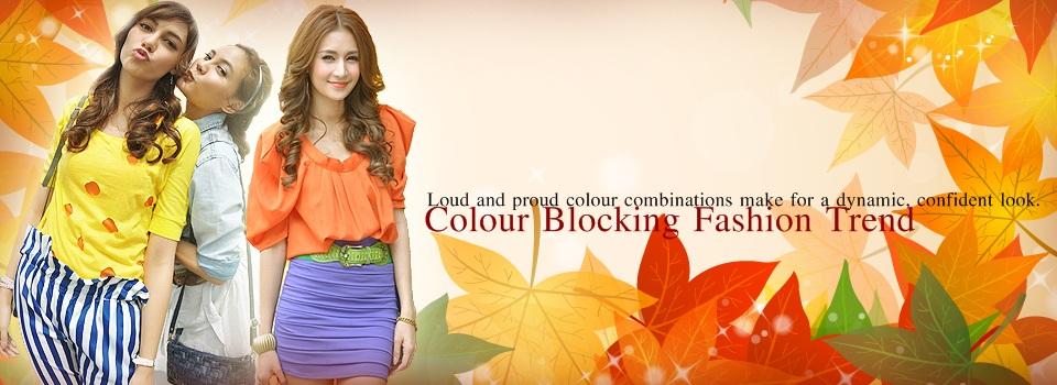 Color Block เทรนด์สีตัดกัน