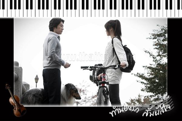 Series-ทำนองรัก สัมผัสใจ
