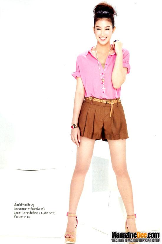 มิ้นต์-ชาลิดา : LISA