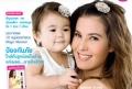 ธัญญ่า-ธัญญาเรศ : REAL PARENTING
