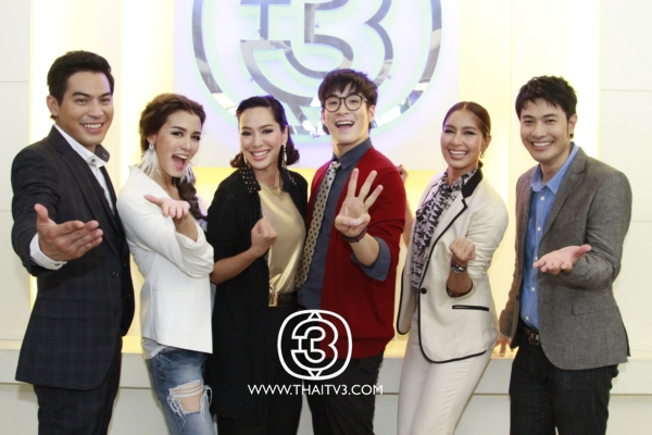 ภาพจาก thaitv3.com