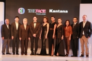 พลอย ญาญ่าญิ๋ง ลูกเกด นำทีม รับเป็นเมนเตอร์ เรียลลิตี้ใหม่ The Face Thailand ลงจอ ช่อง 3 ออริจินัล