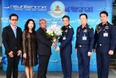 สถานีโทรทัศน์ไทยทีวีสีช่อง 3 ร่วมแสดงความยินดี ในโอกาสวันคล้ายวันสถาปนากรมกิจการพลเรือนทหารอากาศ
