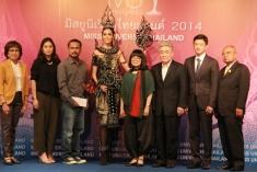 """ช่อง 3 ร่วมกับกองประกวดมิสยูนิเวิร์สไทยแลนด์ จัดแถลงข่าวเปิดตัวชุดประจำชาติประจำปี 2557 """"Shadow Play of Siam"""" ที่ แอลลี่ พิมบงกช จะสวมขึ้นเวทีมิสยูนิเวิร์ส 2014 พร้อมจับมือช่อง 3 ถ่ายทอดการประกวดมิสยูนิเวิร์ส 2014 รอบตัดสิน 3 ชั่วโมงเต็มทางช่อง 3 ออริจินอ"""