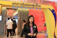 ช่อง 3 รับโล่ประกาศเกียรติคุณ พร้อมเป็นสื่อกลางด้านข้อมูลข่าวสารในงาน วันคุ้มครองผู้บริโภคไทย 2558