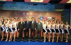 ช่อง 3 ร่วมกับ บีอีซี-เทโร จัดงานแถลงข่าวเปิดตัวสาวงามผู้ผ่านเข้ารอบ 25 คนสุดท้าย เวทีมิสไทยแลนด์เวิลด์ 2015