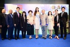ช่อง 3 ร่วมกับกองประกวดมิสยูนิเวิร์สไทยแลนด์ 2016 จัดแถลงข่าวเปิดรับสมัครสาวงามเป็นวันแรก