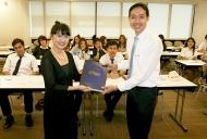ฝ่ายประชาสัมพันธ์ เปิดบรรยายพิเศษ ประเด็นนักศึกษาฝึกงาน กับคณะม.ธุรกิจบัณฑิตย์