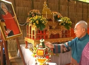แกลเลอรีช่อง3 มูลนิธิแม่ฟ้าหลวง จัดพิธีบำเพ็ญกุศล เนื่องในวันคล้ายวันสวรรคต สมเด็จพระศรีนครินทราบรมราชชนนี