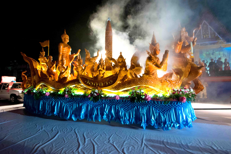 ตอน :: ชมงานเทียน เยือนเมืองธรรม วัฒนธรรมวันเข้าพรรษา