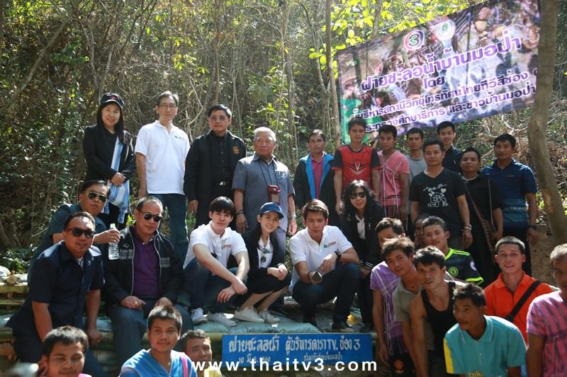 มูลนิธิครอบครัวข่าว มอบศูนย์การเรียนรู้ พร้อมชุดคอมพิวเตอร์ สื่อการเรียนการสอน ให้กับ ศูนย์การเรียนรู้ชุมชนชาวไทยภูเขาแม่ฟ้าหลวง บ้านมอป่า อำเภอแม่ระมาด จังหวัดตาก