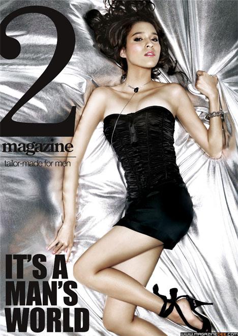 หยาดทิพย์ หยาด :: 2 magazine