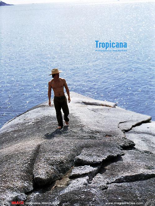 อั้ม อภิชาติ :: Tropicana
