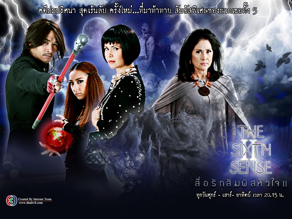 The Sixth Sense II 04