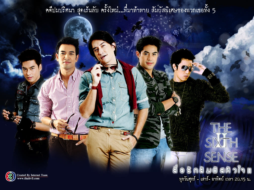 The Sixth Sense II 02