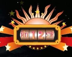 ดูละครย้อนหลัง วันที่ 27 มิถุนายน 2553