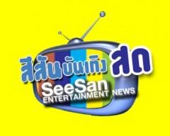 ดูรายการย้อนหลัง วันที่ 29 มิถุนายน 2553