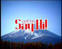 ดูรายการย้อนหลัง Say Hi วันที่ 5 กันยายน 2553