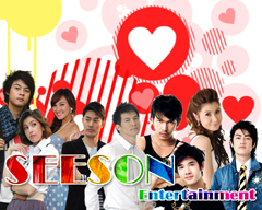 ดูละครย้อนหลัง สีสันบันเทิง วันที่ 15  พฤศจิกายน  2553
