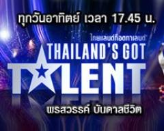 ดูรายการย้อนหลัง ไทยแลนด์ก็อตทาเลนต์ (Thailand's Got Talent) วันที่ 6 มีนาคม 2554
