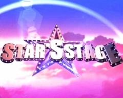 ดูรายการย้อนหลัง สตาร์สเตจ วันที่ 1 กรกฎาคม 2555