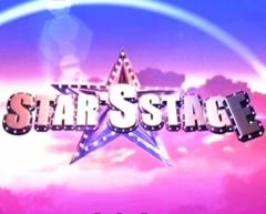 ดูรายการย้อนหลัง สตาร์สเตจ วันที่ 15 กรกฎาคม 2555