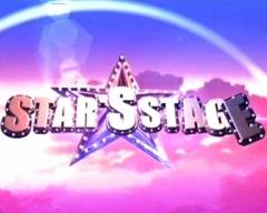 ดูรายการย้อนหลัง สตาร์สเตจ วันที่ 5 สิงหาคม 2555