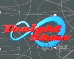 ดูรายการย้อนหลัง ทูไนท์โชว์ วันที่ 20 สิงหาคม 2555