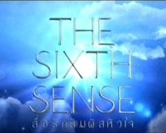 ดูรายการย้อนหลัง เปิดกอง วิก3 วันที่ 26 สิงหาคม 2555