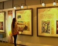 ดูละครย้อนหลัง เซย์ไฮ วันที่ 15 กันยายน 2555