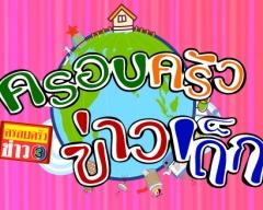 ดูละครย้อนหลัง 22-24 ตุลาคม 2555