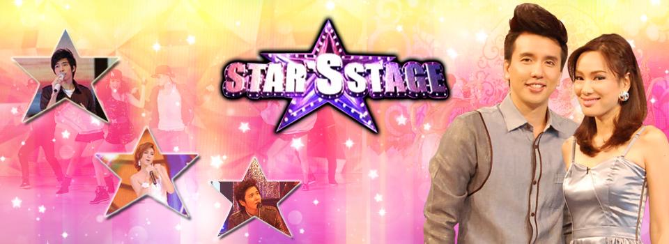 สตาร์สเตจ (Star stage)