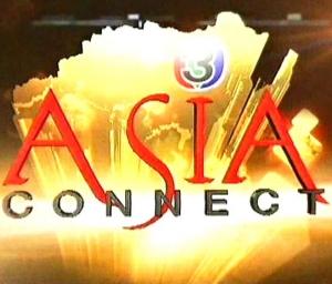รายการช่อง3 Asia Connect