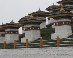 ดูละครย้อนหลัง ทัวร์ภูฏาน ดินแดนมังกรแห่งสายฟ้า #2