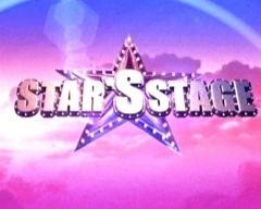 ดูรายการย้อนหลัง สตาร์สเตจ วันที่ 2 มิถุนายน 2556