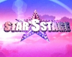 ดูรายการย้อนหลัง สตาร์สเตจ วันที่ 9 มิถุนายน 2556