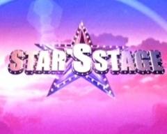 ดูรายการย้อนหลัง สตาร์สเตจ วันที่ 23 มิถุนายน 2556