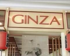 ดูละครย้อนหลัง ร้าน GINZA