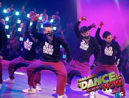 ดูรายการย้อนหลัง ลีลาเต้น...สุดขั้วของทีม No Drama Crew