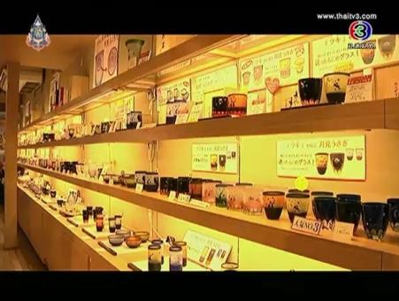 ดูละครย้อนหลัง ท่องเที่ยว ฮอกไกโด ประเทศญี่ปุ่น ช่วงที่ 3