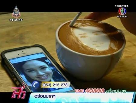 ดูละครย้อนหลัง แจ๋วพากินกาแฟ ร้านริสเตทโต้  นิมมานเหมินทร์ ซ.3  จ. เชียงใหม่