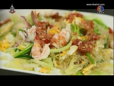 ดูรายการย้อนหลัง ข้าวผัดปูเมืองทองธานี 1 สาขาวัชระพล
