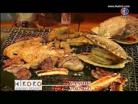 ดูละครย้อนหลัง อาหารทะเล Yanshu