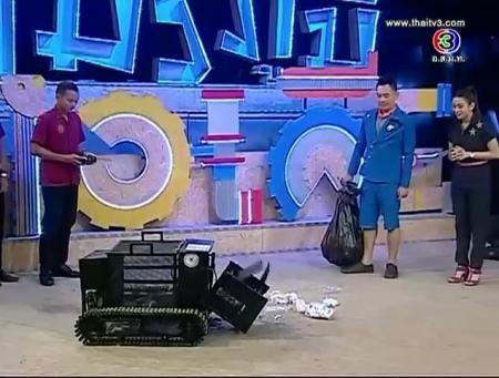 ดูละครย้อนหลัง หุ่นยนต์เก็บขยะบนพื้นดินแบบไร้สาย
