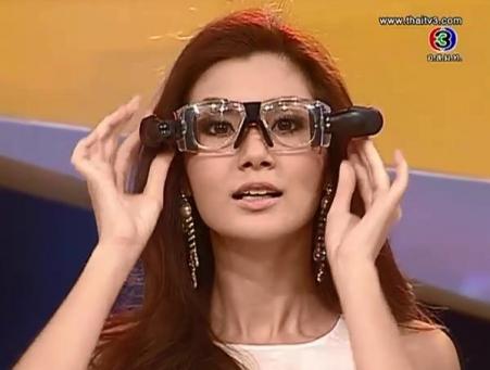 ดูละครย้อนหลัง แว่นตามหัศจรรย์