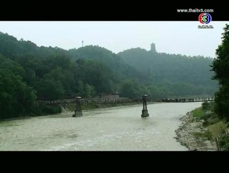 ดูละครย้อนหลัง Dujiangyan ต้นแบบชลประทานของโลก ตอน 1