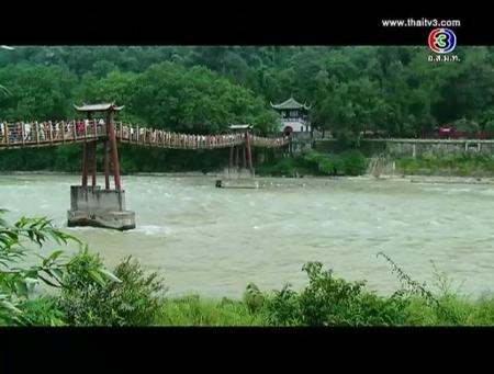 ดูรายการย้อนหลัง Dujiangyan ต้นแบบชลประทานของโลก ตอน 2