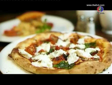 ดูรายการย้อนหลัง ร้าน il Bolognese Trattoria & Pizzeria