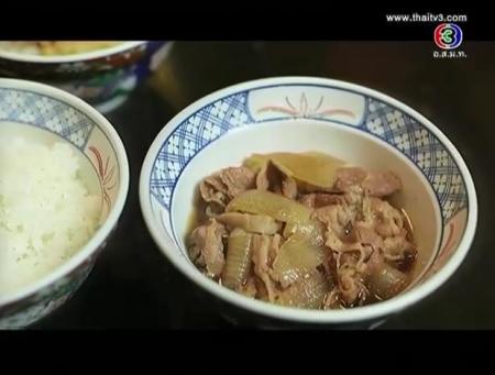 ดูรายการย้อนหลัง ข้าวหน้าเนื้อสุกี้ยากี้ จากร้าน Gyunoya